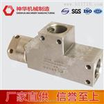FDJ200/31.5 交替单向阀外形尺寸及详情介绍