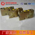 双向锁FDS125/40用途及使用说明