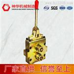 FHS400/31.5型换向阀操作说明及性能参数