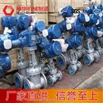 矿用电动闸阀主要特点及用途