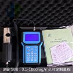 JC-1000手持式粉尘仪电厂煤粉检测