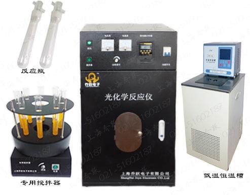 多试管控制光化学反应仪主图.jpg