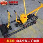 液压轨缝调整器供应商定制