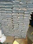 DH-01電廠專用高合金堆焊焊條