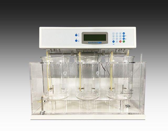 融变时限试验仪 RBY-A