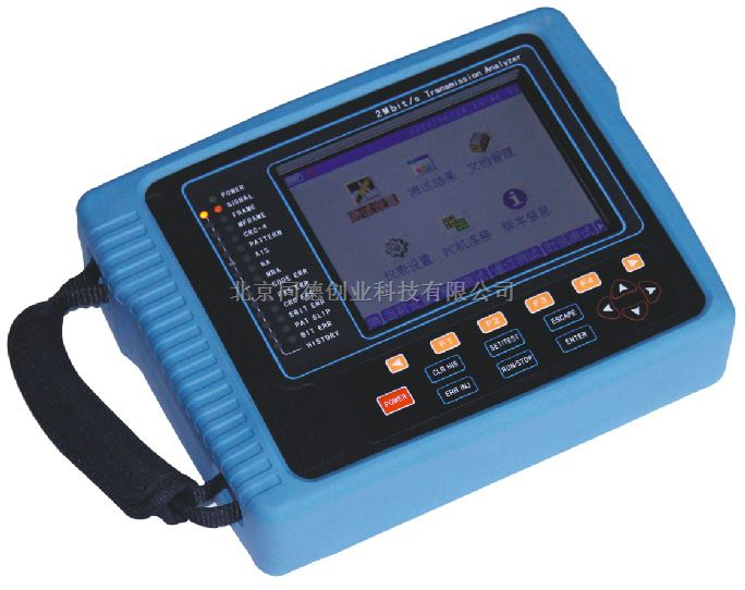 数字传输分析仪 TC-RY1200A2M