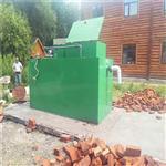 变电站生活污水处理设备