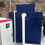 30t/d污水处理一体化设备