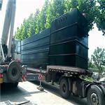 25立方米/天一体化污水处理设备