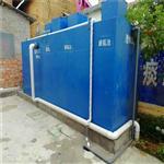 wsz-a-1.5一体化污水处理设备