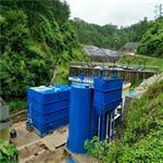 小型一体化污水处理设备装置