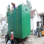 二級生化生活污水處理成套設備裝置