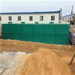 wsz-ao-0.5m3/h污水处理一体化设备