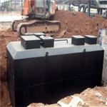 明光市一体化污水处理设备