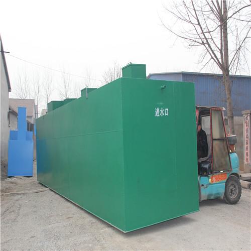 MBR污水处理一体化设备