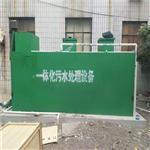 0.5立方米/时地埋式生活污水处理装置