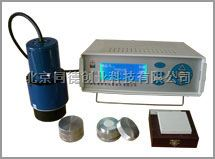 全自动白度计ADCI-2000