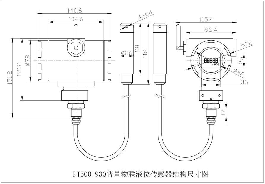 PT500-930结构图.jpg