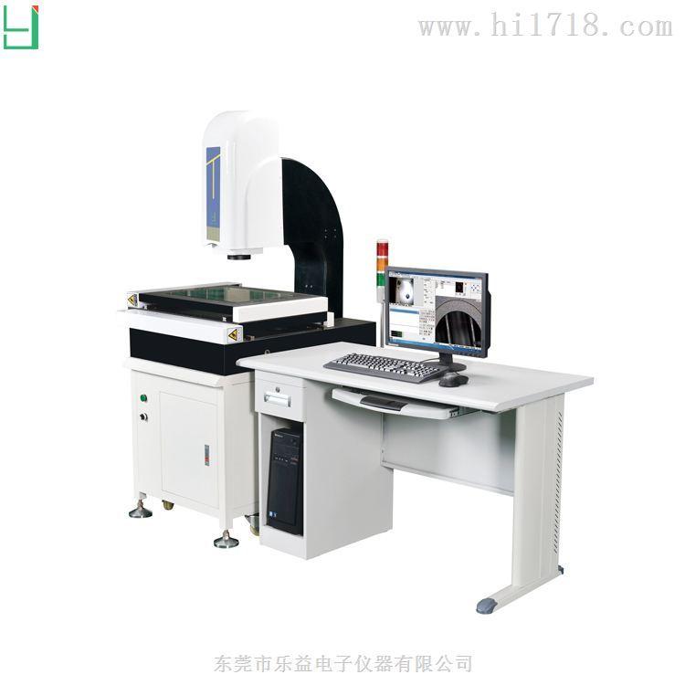 2.5次元全自动影像测量仪厂家新春促销