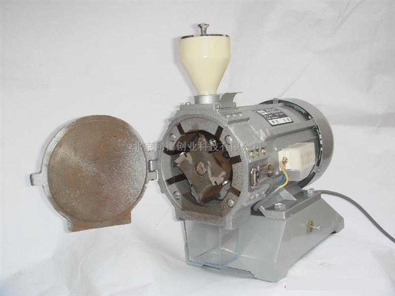 新型电动粉碎机