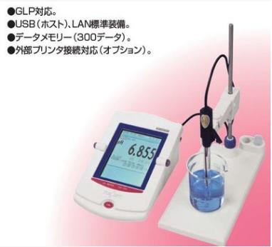 日本TOA-DKK东亚电波数显电导率仪CM-30R