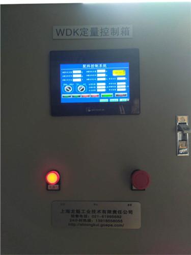 触摸屏、恒量定量控制系统
