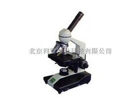 单目型生物显微镜 XSP-1C