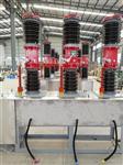 35KV发电站高压电气设备厂家现货供应