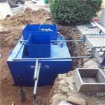 一体化医院污水处理成套设备