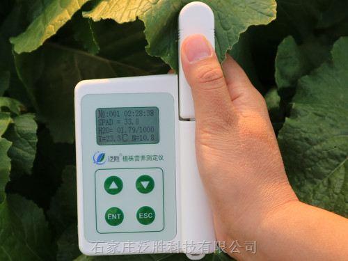 植株营养测量仪测量原理