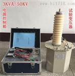 承试类 五级资质升级工频耐压试验装置