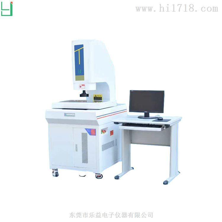 新款经济型全自动影像测量仪厂家直销CNC-4030C
