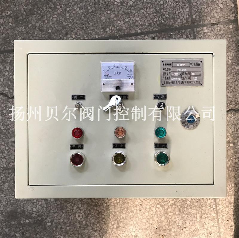 DKX-ZG一控一挂壁式控制箱