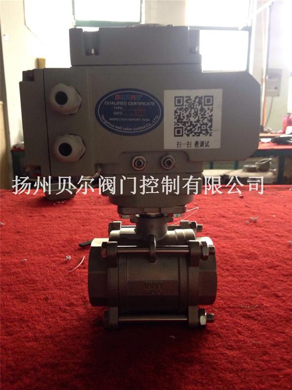 精小型螺纹电动球阀Q911F-16P DN15