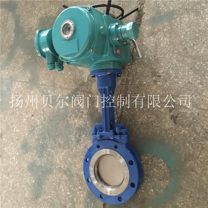 PZ973H-10C-150电动刀闸阀 (1).jpg