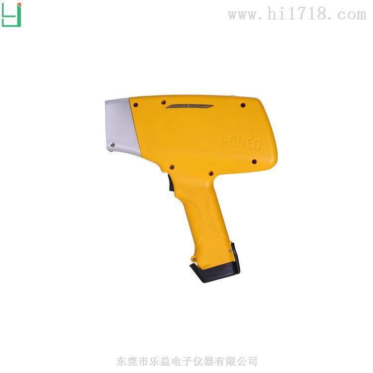 手持式X荧光光谱仪厂家直销F2-5000