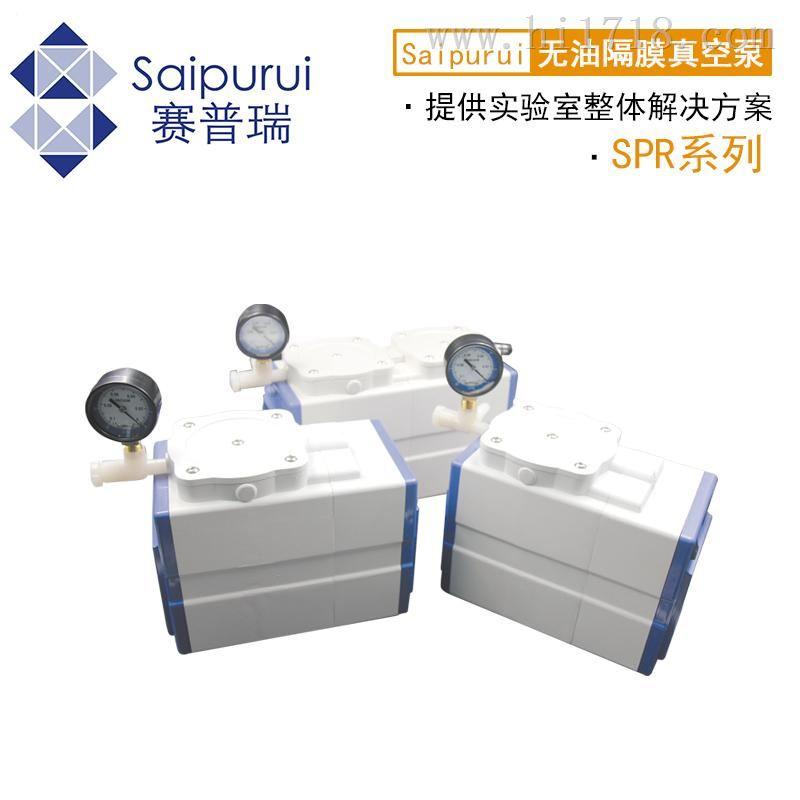 无油隔膜真空泵 小型负压实验室抽滤泵