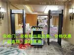 北京出租安檢門安檢機X光機手持探測器儀器儀表