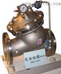 正品保证-现货批发-台湾SB十全不锈钢二通定水位阀