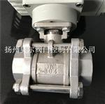 Q911F电动螺纹球阀生产厂家
