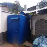 5t/d污水处理一体化设备价格