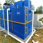 农村改厕污水处理一体化智能设备装置