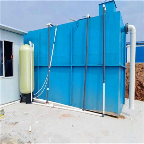 一体化医疗废水处理成套设备装置