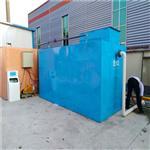 wsz-ao-f-0.5一体化生活污水处理设施