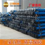 DWXA型礦用單體液壓支柱