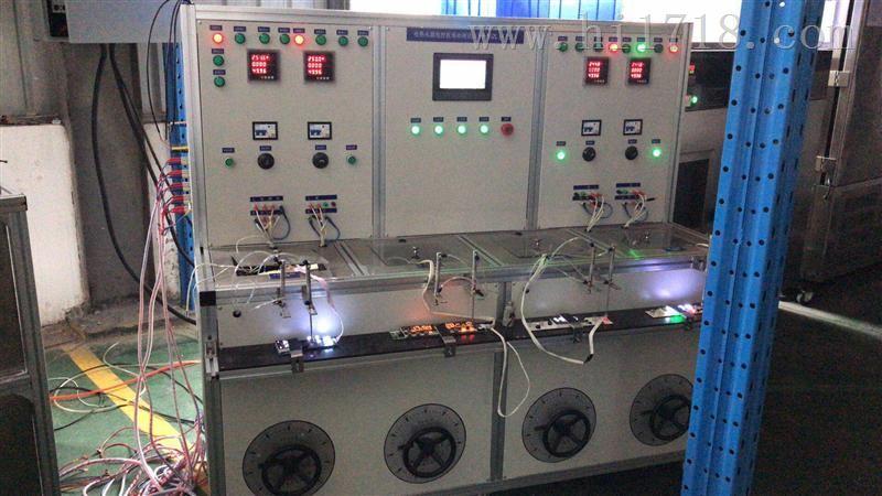 MC-902B电控板(控制板)性能老化试验台