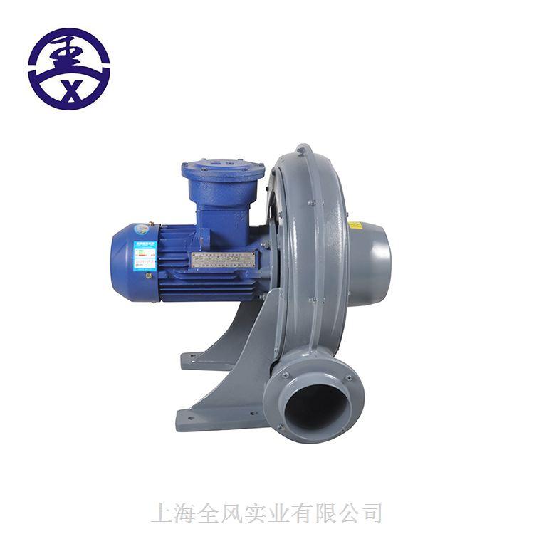 全风FX-2A 防爆气泵旋涡风机