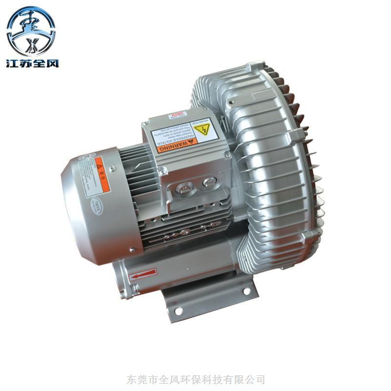 供氧专用高压气泵-增氧风机