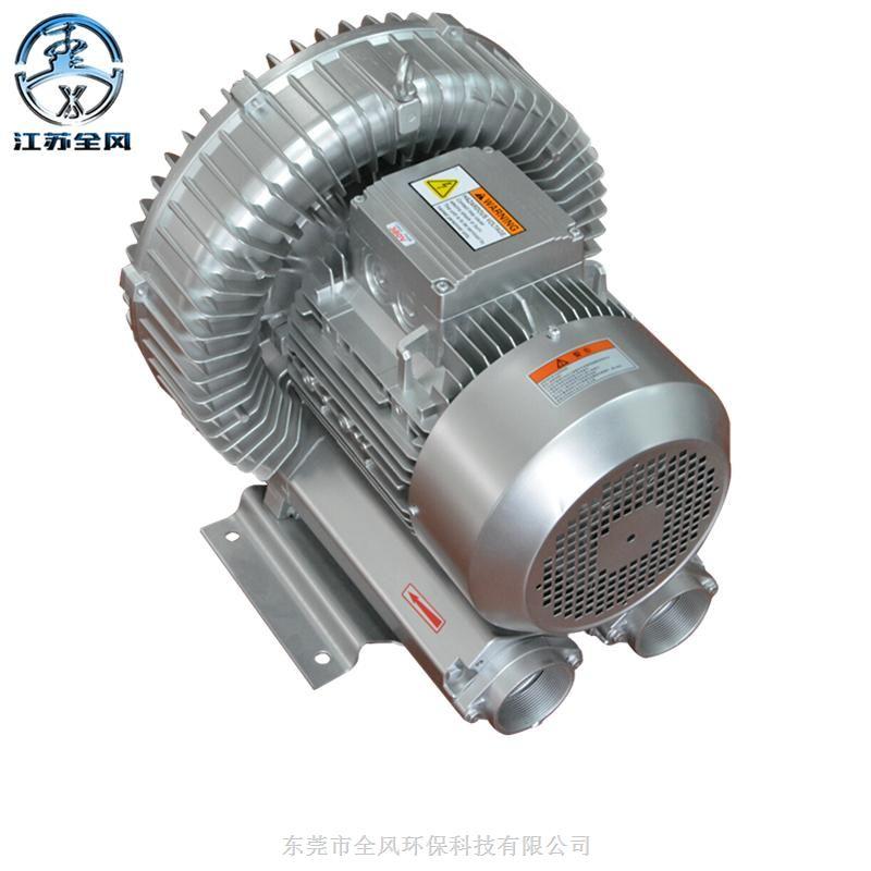 5.5KW旋渦風機-魚塘打氧氣泵
