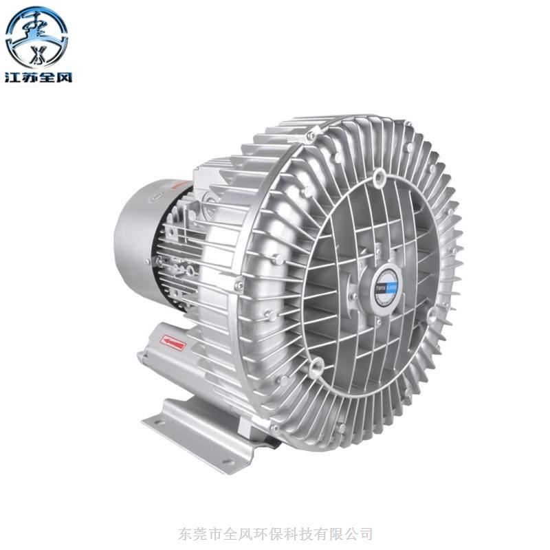 全风高压旋涡风机-曝气增氧气泵